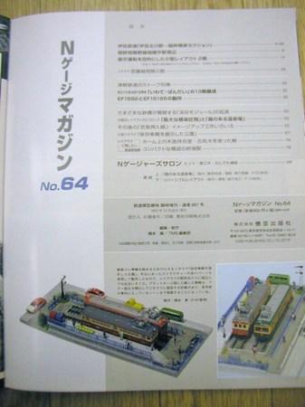 P1016124.JPG