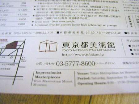 P1016145.JPG