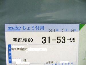 P1085560.JPG