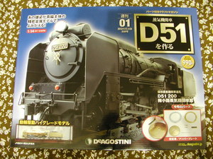 P1085561.JPG