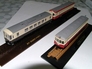P2240043.JPG