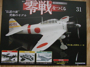 P3283259.JPG