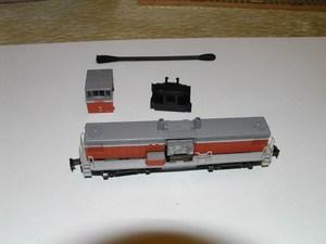 P4123480.JPG