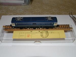 P4123494.JPG