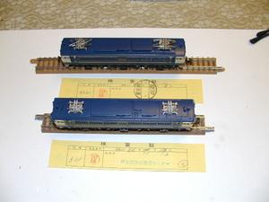 P4183647.JPG