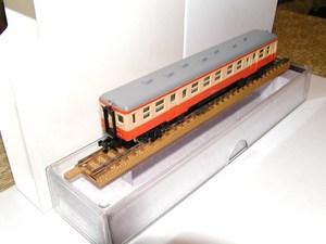 P4183649.JPG