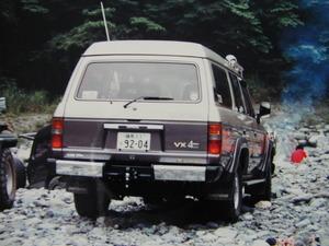 P4260867.JPG