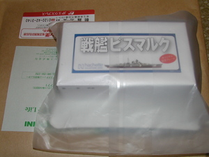 P4273861.JPG