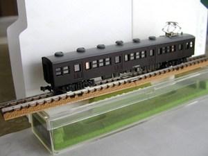 P5164171.JPG