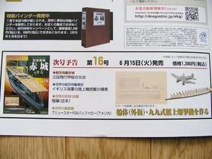 P6054578.JPG