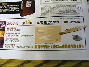 P6225007.JPG
