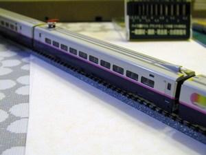 P7035216.JPG