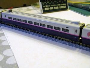 P7035222.JPG