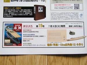 P7045233.JPG