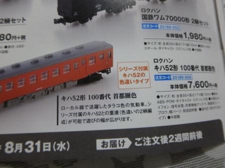 P7090002.JPG
