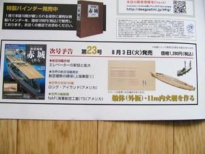P8015853.JPG