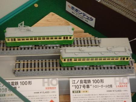 P8020008.JPG