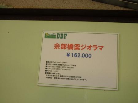 P8020046.JPG