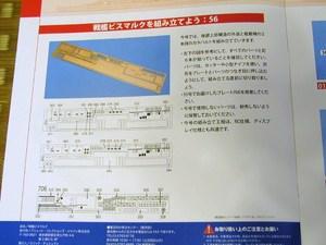 P8196214.JPG