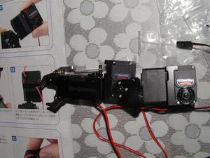 P8273015.JPG