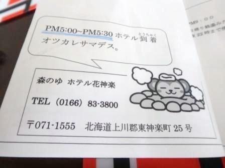P9020007.JPG