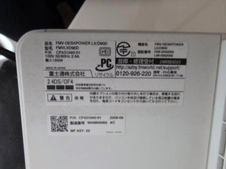 P9070052.JPG