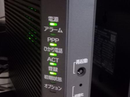 P9120010.JPG