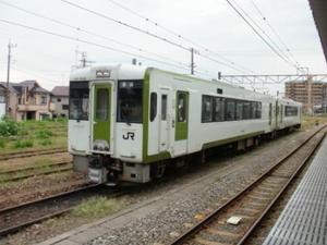 P9260138.JPG