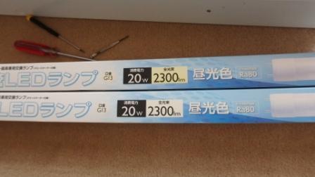 PA120046.JPG