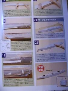 PA247801.JPG