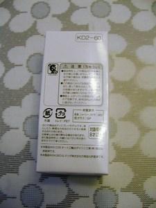 PB048027.JPG