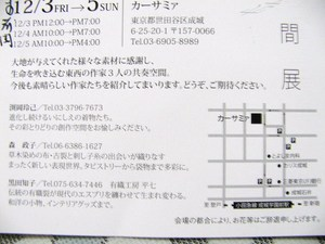 PC058670.JPG