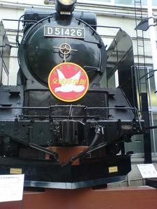 SN320272.JPG