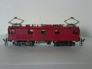 SN320659.JPG