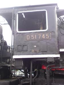 SN3D0451.JPG