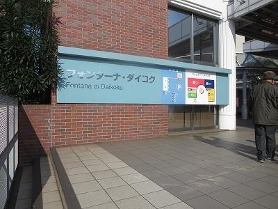 s-IMG_0247.jpg