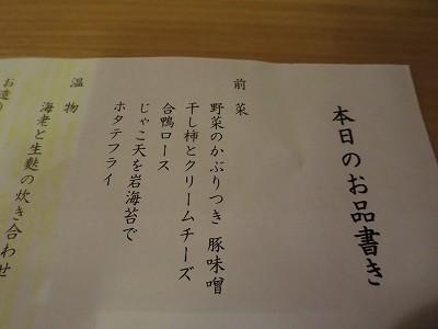 s-IMG_0786.jpg