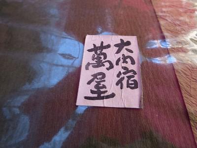 s-IMG_0928.jpg