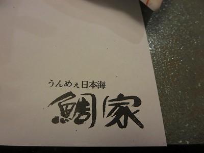 s-IMG_1002.jpg