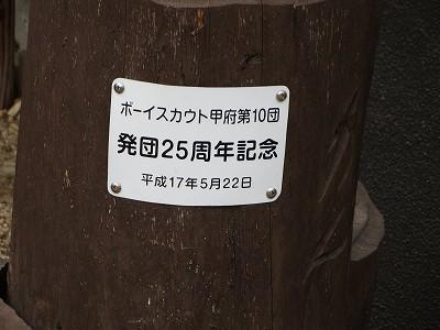 s-IMG_1769.jpg