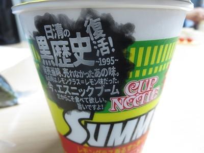 s-IMG_2196.jpg