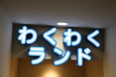 s-IMG_2625.jpg