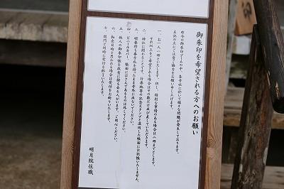 s-IMG_3992.jpg
