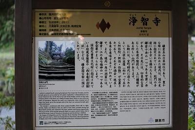 s-IMG_8347.jpg