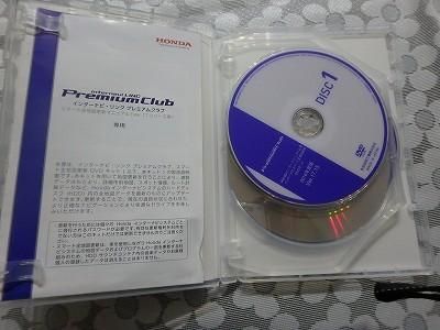 s-P2050004.jpg