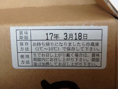 s-P2280003.jpg
