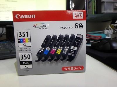 s-P3180028.jpg