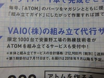 s-P4050037.jpg