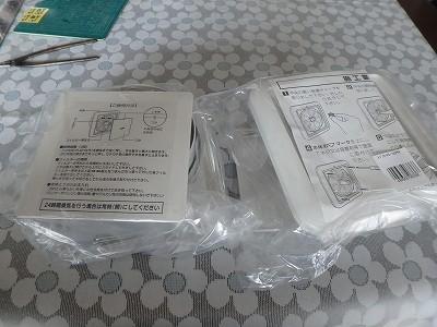 s-P4210113.jpg