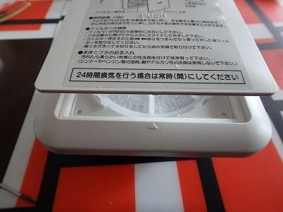 s-P4210124.jpg